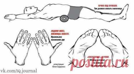 Как убрать живот и выпрямить спину. Отвислый живот уберет полотенце   Японский метод коррекции фигуры меняет внешний вид за пять минут в день  ину
