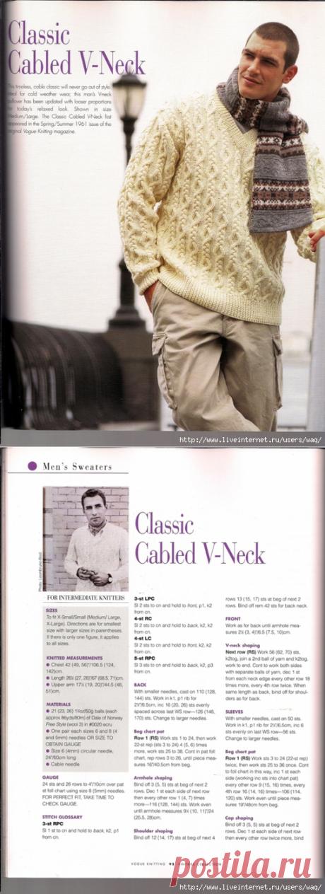 МУЖСКОЙ ПУЛОВЕР Vogue Knitting Vintage Collection Classic Knits(БЕЗ ПЕРЕВОДА)