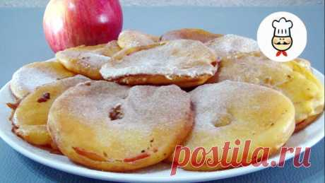 Яблоки в кляре — Кулинарная книга - рецепты с фото