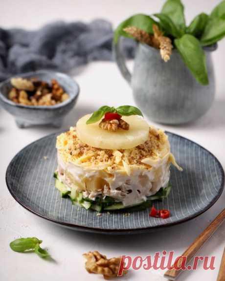 Классический пошаговый рецепт с фото салата «Дамский каприз». Слоеный салат с курицей, ананасами, сыром и свежим огурцом.