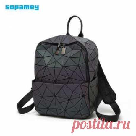 Голографический рюкзак (Хамелеон) из треугольников меняющих цвет | Что купить на Алиэкспресc? Интересные товары на Али