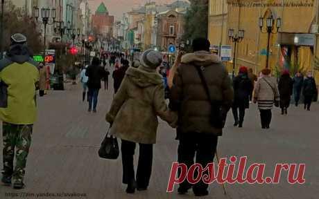 Как изменятся правила подсчета стажа в свете пенсионной реформы   Юридические тонкости   Яндекс Дзен