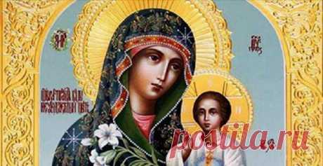 Чудодейственная молитва иконе Божией Матери «Неувядаемый цвет» — Бабушкины секреты