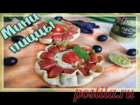 Мини пиццы с песто, маслинами и моцареллой