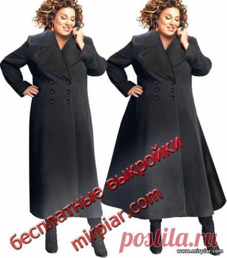 Прямое и расклешенное пальто или жакет - большие размеры (шитье, выкройки)
