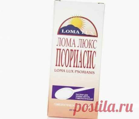 Купить Лома Люкс Псориаз р-р 237мл по цене от рублей / Узнать наличие и цены Лома Люкс Псориаз р-р 237мл в аптеках Столичики