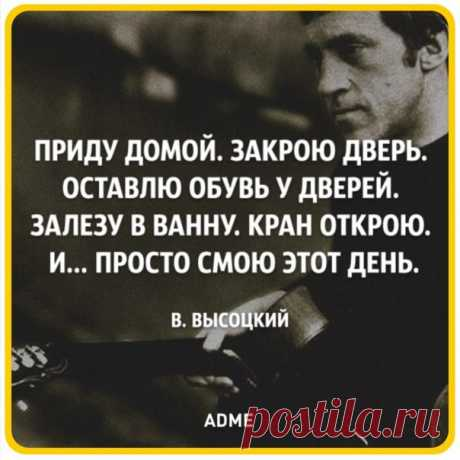 25 января родился человек, которого мы все любим и знаем - Владимир Высоцкий. Мир был бы другим без него. Просто знайте это. Наш пост любви Владимира Высоцкого ❤ ↪