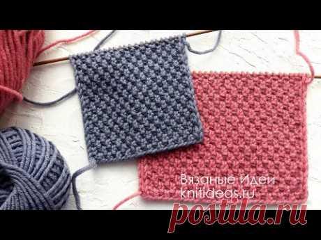КЛАССНЫЙ, ПРОСТОЙ УЗОР ДЛЯ ШАРФА, СВИТЕРА, КАРДИГАНА! Knitting simple pattern Double Moss Stitch!