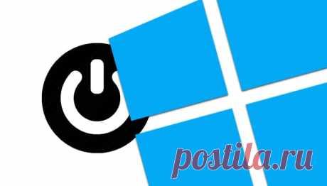 Как в Windows создать иконку для выключения / перезагрузки компьютера Как в Windows создать иконку для выключения, перезагрузки, перехода в спящий режим, а также гибернации компьютера