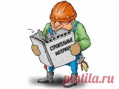 Что необходимо знать, покупая предметы интерьера и строительные материалы? | Кузьма | Яндекс Дзен