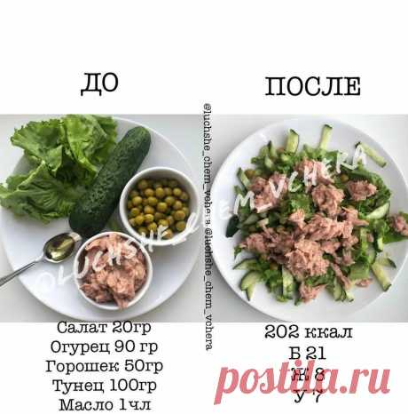 пп рецепты для похудения на каждый день простые и недорогие: 2 тыс изображений найдено в Яндекс.Картинках