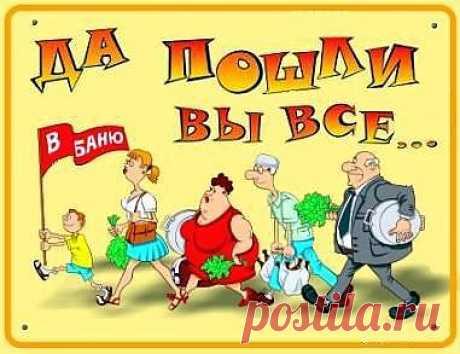 Русская баня, финская сауна, турецкий хамам | Рецепты народной медицины