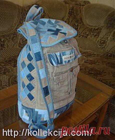 Рюкзак из джинсов своими руками. Автор Алена Муштенко. | Своими руками