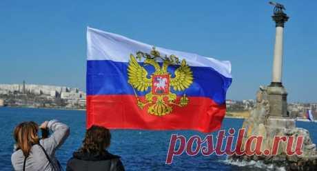 В США признали Крым российской территорией