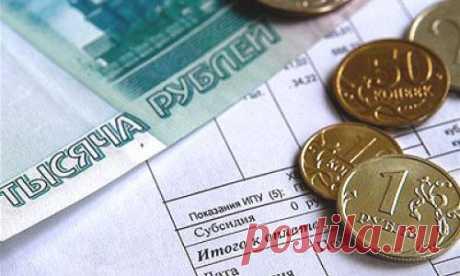 Какие льготы отменят пенсионерам в 2015-2016 году?   rupor