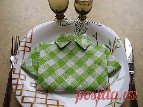 Как красиво сложить салфетки для праздничного стола? Мужская сорочка.  | Рецепты моей мамы