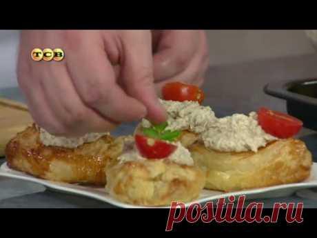 Лодочки с куриной начинкой - Дело вкуса