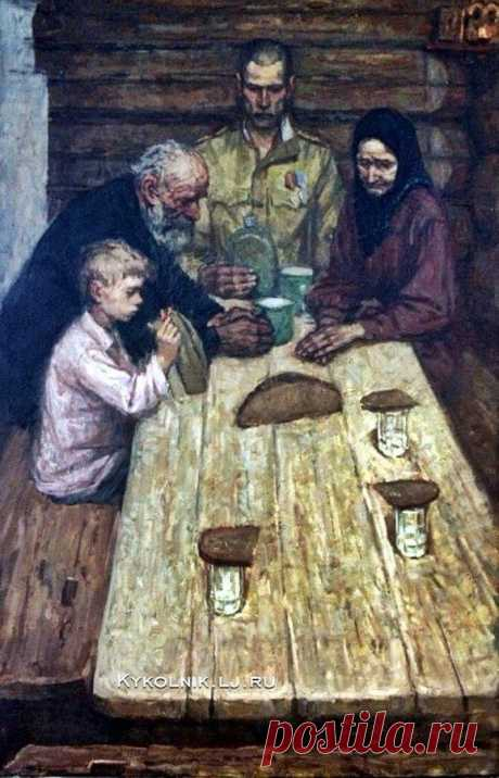 Картина «Возвращение с войны». Как потрясающе точно передано состояние беды, которая еще не пережита...