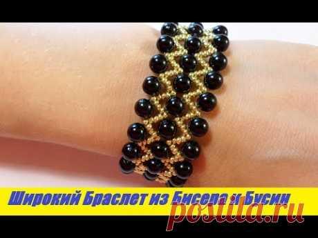 Ожерелье к этому браслету https://www.youtube.com/watch?v=46a4KfWHsZc&t=8s Материалы: - бусины диаметром 5 миллиметров 66 штук https://ali.pub/2lji0w - соедин...