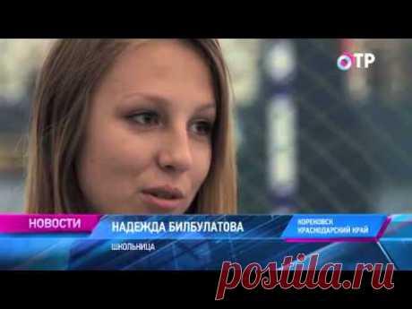 Малые города России: Кореновск - сельскохозяйственная столица Кубани