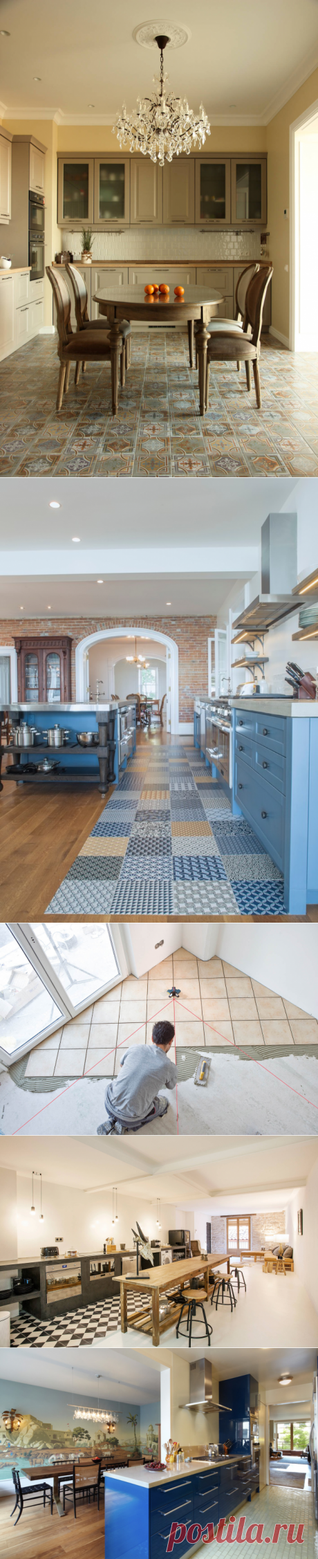 The choice of a tile for a kitchen floor | Luxury and a cosiness