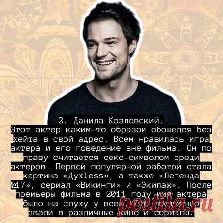 5 российских актеров | Бабулиta | Яндекс Дзен