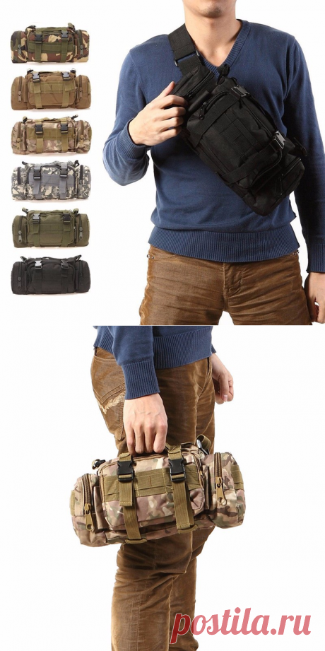 Тактическая сумка-рюкзак по цене 892 руб. Бесплатная доставка!
