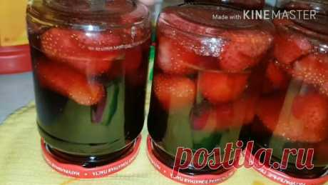 Клубничное варенье без варки ягод, цыганка готовит.