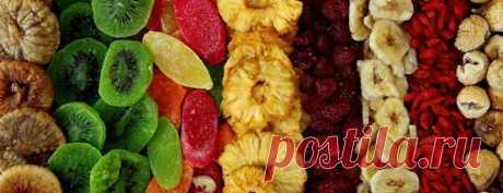 Польза сушеных овощей и фруктов | Стройная леди