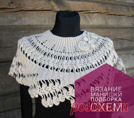 Вязание манишки, больше 30 красивых схем и описаний для вязания манишки