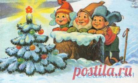 20 чудесных старых новогодних открыток Старые новогодние открытки, которые напоминают детство.