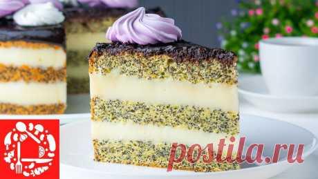 Вкуснейший маковый торт