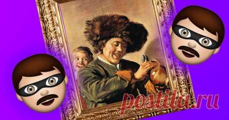 ⚡️ 3 коротких факта о картине Франса Хальса, которую воруют уже в третий раз Её могли украсть по заказу мафии.