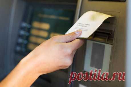 Является ли чек из банкомата платежным документом? АиФ.ru отвечает на популярные вопросы читателей.