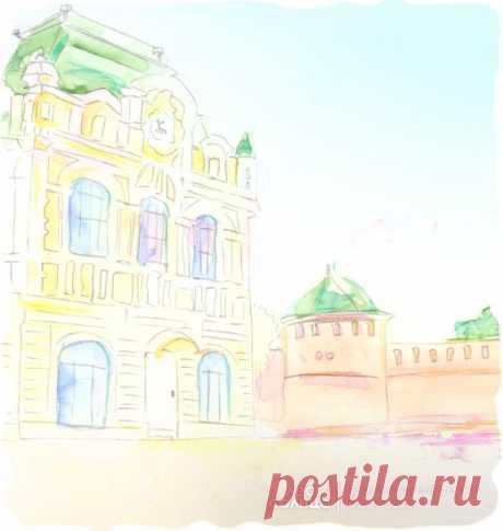 Нижний Новгород | Акварель | Персональная именная сказка | Лес Солнца | Lessolnca.ru