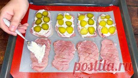 Делаю на мясе надрезы и отправляю в духовку. Вкуснее мяса не ела. | Вкусная Жизнь | Яндекс Дзен