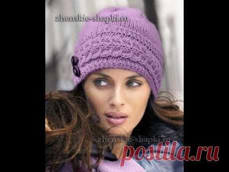 Hat BELLA