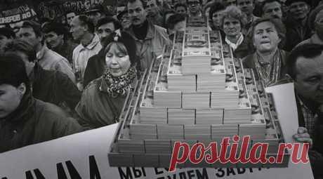 Ввиду особенности плановой экономики для бывшего СССР наличие финансовых пирамид было нехарактерно. В российской независимой прессе термин «финансовая пирамида» впервые был озвучен в 1994 г. применительно к описанию принципов деятельности АО «МММ».
