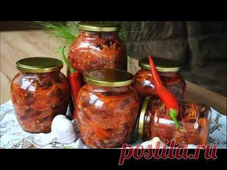 Простой Салат с Фасолью на Зиму 🔥 Быстрая фасоль в томатном соусе с овощами 👌 - YouTube