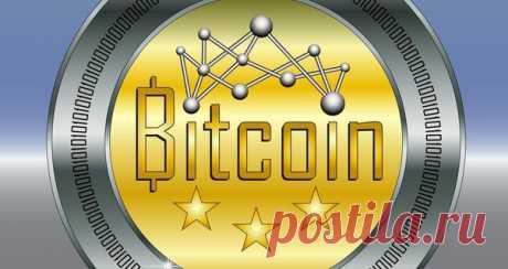 Станет ли следующий год годом биткоина, будет ли он наконец использоваться так же широко, как и фиатные валюты – и достигнет ли цена $10 000? Об этом нам расскажут лучшие в мире специалисты по биткоину…  https://coinspot.io/news/breaking-news/prognoz-ceny-bi..