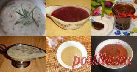 Соусы - 414 рецепта приготовления пошагово - 1000.menu Соусы - быстрые и простые рецепты для дома на любой вкус