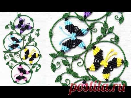 Макраме Бабочка Настенная подвеска  