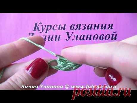 ▶ 27 Широкий Пышный Столбик - YouTube