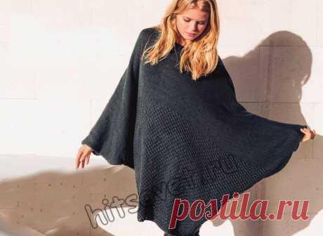 Модное пончо - Хитсовет Стильное модное пончо для женщин связанное спицами со схемой и пошаговым бесплатным описанием вязания.