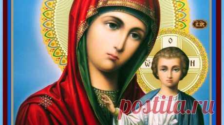 Чудесная молитва к Богородице состоящая из одной короткой строки   Молитвы на каждый день   Яндекс Дзен