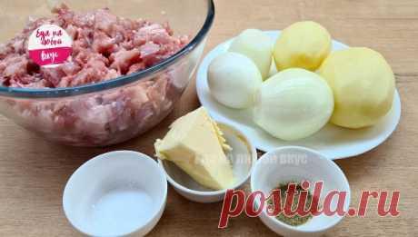 Сочные пирожки Вак Балиш с картофелем и мясом   Еда на любой вкус