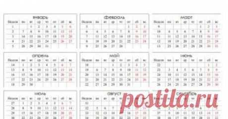 Календарь на 2019 с номерами недель Простой календарь 2019 года с нумерацией недель, начиная от 1 января 2019 года (1 неделя)