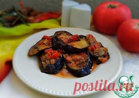 Баклажаны с зеленью и помидорами по-грузински - кулинарный рецепт