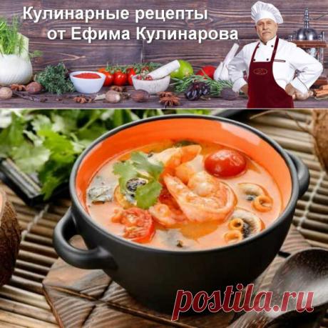 Солянка с креветками и каперсами, рецепт с фото | Вкусные кулинарные рецепты с фото и видео