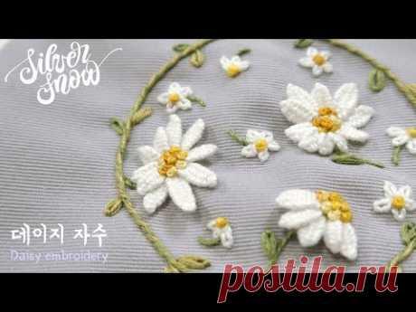 [프랑스 자수 ENG CC] Daisy Embroidery 3월 탄생화, 데이지 입체 자수